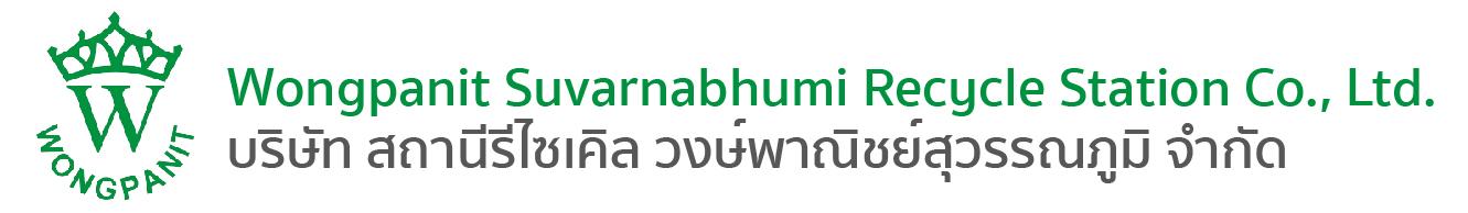 Wongpanit Suvarnabhumi Recycle Station Co., Ltd.