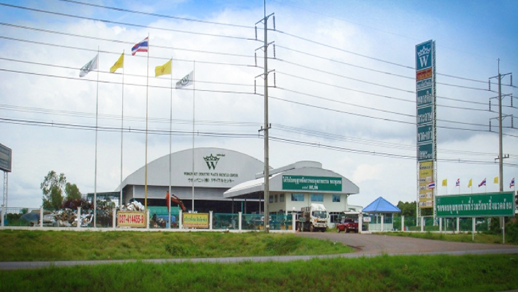 โรงงานวงษ์พาณิชย์ปราจีนบุรี