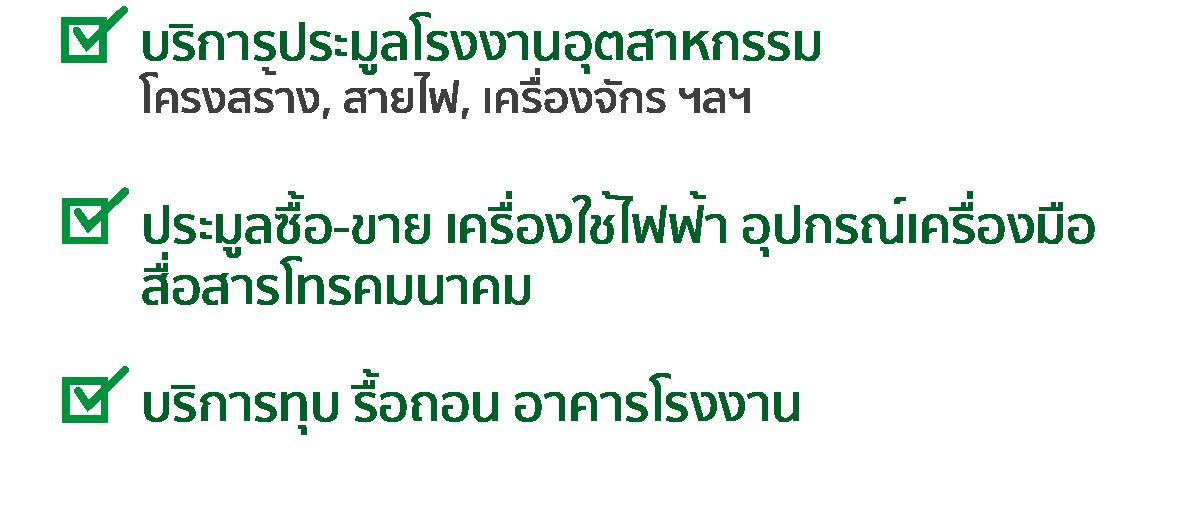 20200720-Banner-29